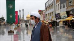 Iran announces new restrictions to confront coronavirus