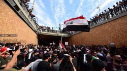 قراءة تحليلية تستعرض تحديات إصلاحية أمام العراق
