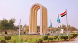 الكورد الفيلية في دراسة انثروبولوجية بجامعة بغداد