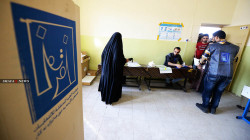 The Iraqi Parliament votes on Nineveh's electoral district