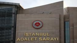 تركيا تحكم بسجن موظف في القنصلية الأمريكية
