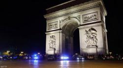 """أزمة فرنسا تتصاعد.. إغلاق وسط باريس بسبب """"قنبلة"""""""