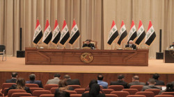 The Parliament to close the chapter of the electoral law