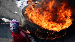 بيان رسمي: قتيل وأكثر من 150 جريحاً باحتجاجات واسط