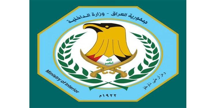 البطاقة الوطنية تفتح أبوابها لدوائر محدودة في بغداد السبت المقبل
