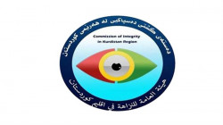+11 billion dinar recovered to the public treasury