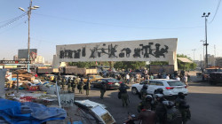 After dissolving the demonstrations, Demonstrators return to Tahrir square