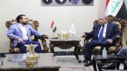 The parliament will help the government overcome the financial crisis, Al-Halbousi says