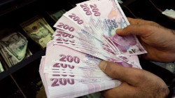 Turkish Lira has depreciated about 30% of its value