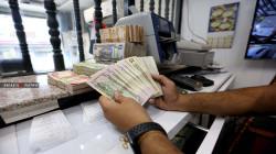 ارتفاع اسعار صرف الدولار في بغداد وكوردستان