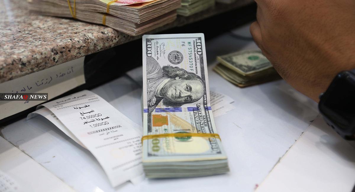إرتفاع طفيف للدولار أمام الدينار العراقي