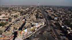 A violent explosion rocks Baghdad
