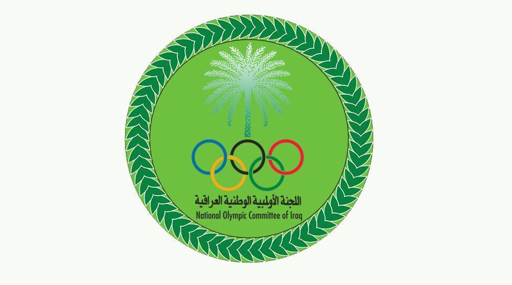 تطور جديد في أزمة الانتخابات الاولمبية العراقية