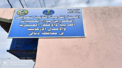 Diyala opens another branch for the war victims' compensation committee