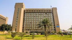 التعليم العراقية تحدد موعد التقديم للدراسة المسائية