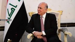 Fuad Hussein congratulates Biden