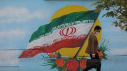 Sanctions against Iran's illicit procurement of Electronic components