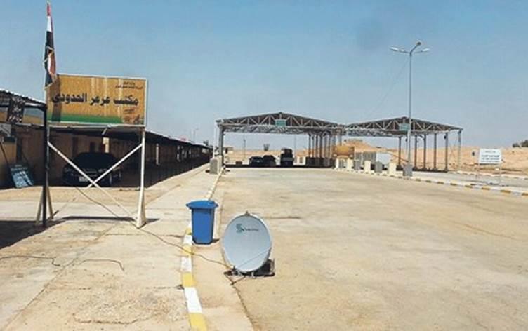 2.97 billion Riyals trade exchange between Saudi Arabia and Iraq during the last 20 years