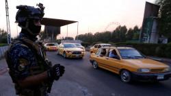 مسلحون يردون مدنيا بأسلحة كاتمة شمالي بغداد