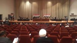 28 نائباً يقدمون طلباً لاستضافة الكاظمي ووزير المالية ومحافظ البنك المركزي