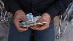 خبر سار للمتقاعدين في العراق