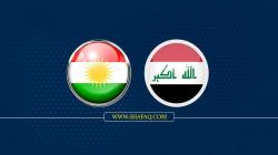 حكومة اقليم كوردستان تتوصل لإتفاق فني مع بغداد بمسألة الرواتب والموازنة