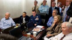 Joe Biden advised against Bin Laden raid