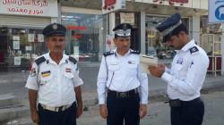 شرطة البصرة تعتقل 6 أشخاص اعتدوا على مفرزة مرور وسط المحافظة