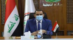 وزير التخطيط العراقي يعلن قرب افتتاح قنصلية تجارية سعودية ببغداد