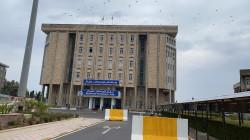 برلمان اقليم كوردستان يلتئم نهاية الشهر ويستضيف وزراء بشأن ظاهرة