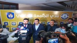 """يونس محمود يحدد هدف نادي """"الجامعة"""" ويكشف داعميه"""