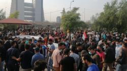 صور .. إحتجاجاً على عدم صرف رواتبهم منذ آذار المئات يتظاهرون وسط بغداد
