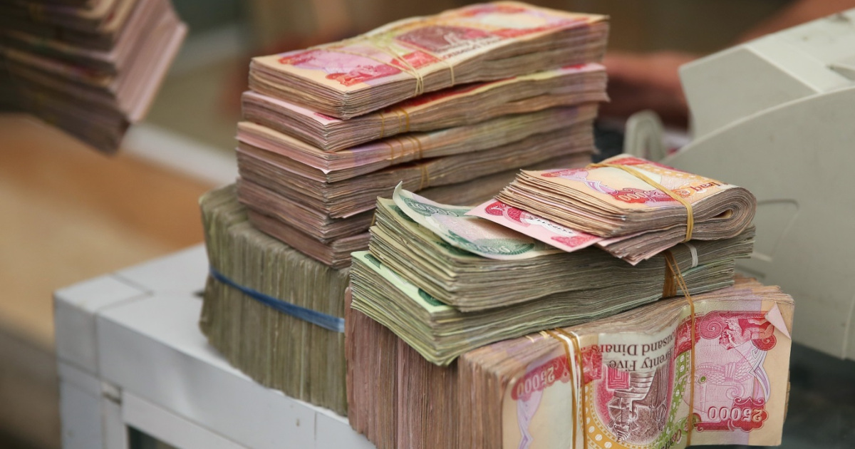"""Governmental """"intentions"""" to print the Iraqi currency are emerging again, and """"finance"""" is commented 1605615573244"""