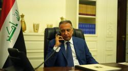 Ahl Al-Kahf follows the secured calls between Iraq and KSA
