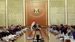 ثمانية وزراء في انتظار الإقالة.. القوى السياسية تعمل على تغيير نصف حكومة الكاظمي