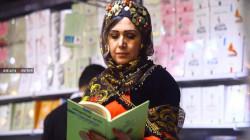 بالصور.. افتتاح معرض السليمانية الدولي للكتاب