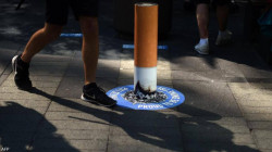 هولندا تحظر بيع السجائر بمتاجر السلع