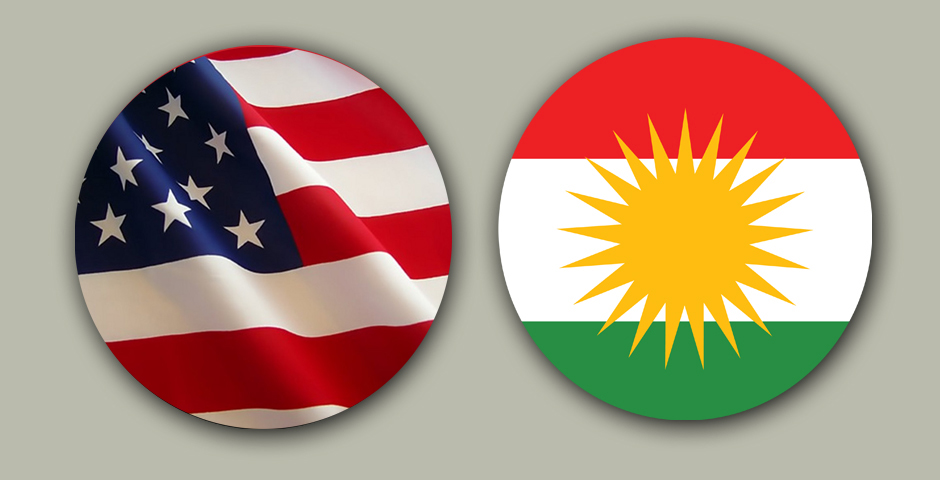 America holds a conference on the economy of the Kurdistan Region after Corona 1605956994909