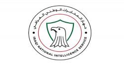 بعد اعتقاله من قبل المخابرات .. الافراج عن محافظ الديوانية الاسبق