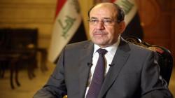 """""""تمرداً على الديمقراطية"""".. المالكي يعلن موقفه من حكومة الطوارئ وتأجيل الانتخابات"""