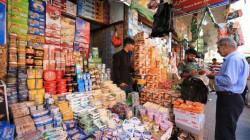 العراق يتبوأ المرتبة الأولى بإستيراد المربى والجيلي من تركيا