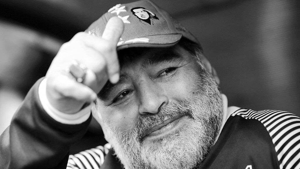اتحاد الكرة العراقي يقدم التعازي برحيل مارادونا