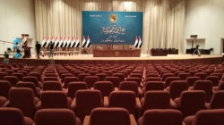 Why did the Iraqi Parliament postpone today's session?
