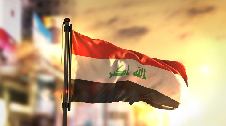 After the 2021 budget leaked ... a parliamentary warning of a massive revolution sweeping Iraq