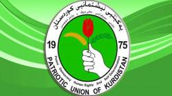 كتلة الاتحاد الوطني تبحث مع الكاظمي الموازنة وأوضاع المناطق المستقطعة