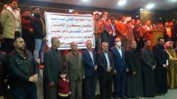 وقفة احتجاجية ببلدة عراقية تطالب بحسم منصب حكومي معطل