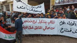Citizens demand a force of Al-Hashd to protect the district