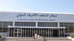 فيديو.. الامطار تتسبب بحريق في صالة مطار النجف