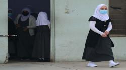 مجلس الوزراء يقرر ايقاف التعليم الحضوري في الجامعات والمدارس العراقية