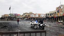 المفوضية تدعو الكاظمي لإدارة الامن بذي قار: المتظاهرون يواجهون الاغتيالات والاختطاف